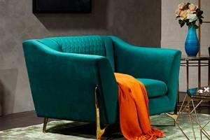 Кресло UF-PM25
