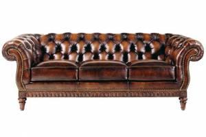 Кожаный диван В-264 трехместный без механизма, цвет 50#