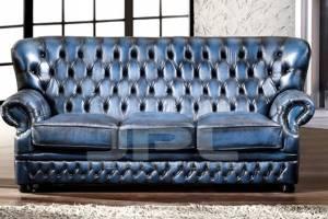 Кожаный диван Vermont трехместный