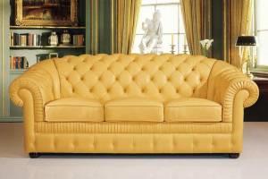 Кожаный диван B-285 трехместный, цвет 39