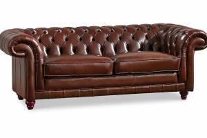 Кожаный диван В-288 трехместный без механизма