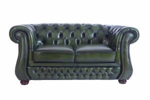 Кожаный диван Karen двухместный с механизмом, цвет 09#