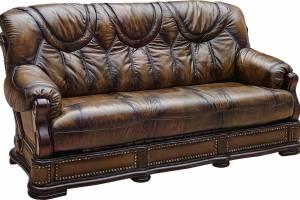 Кожаный диван Florance трёхместный, цвет #50