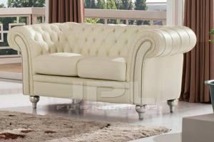 Кожаный диван В-287 двухместный без механизма