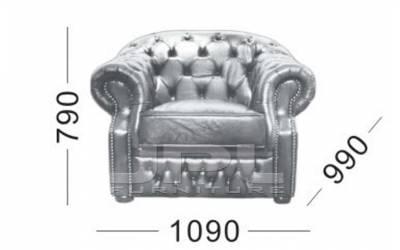 Кожаное кресло Paul, цвет 10#